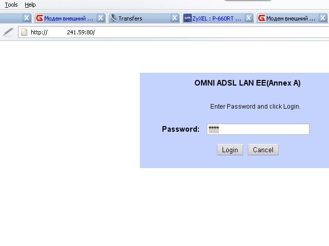 Взлом Adsl-модемов, добываем бесплатный интернет.